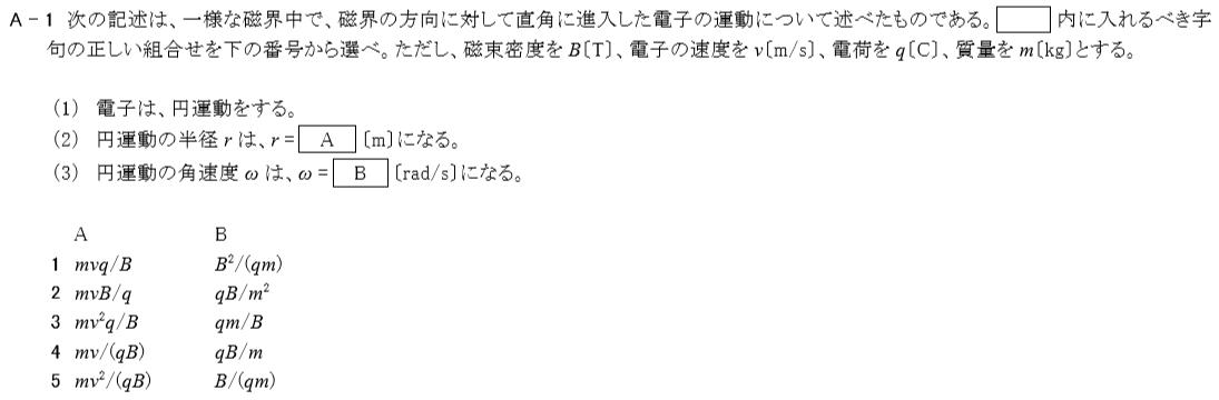 f:id:musen_shikaku:20191014200110p:plain