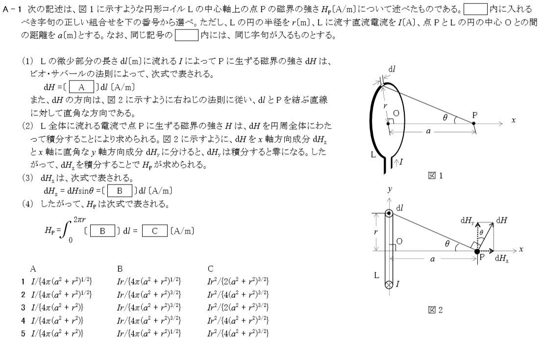 f:id:musen_shikaku:20191103164655p:plain