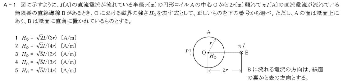 f:id:musen_shikaku:20191103212202p:plain