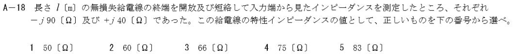 f:id:musen_shikaku:20191204235700p:plain