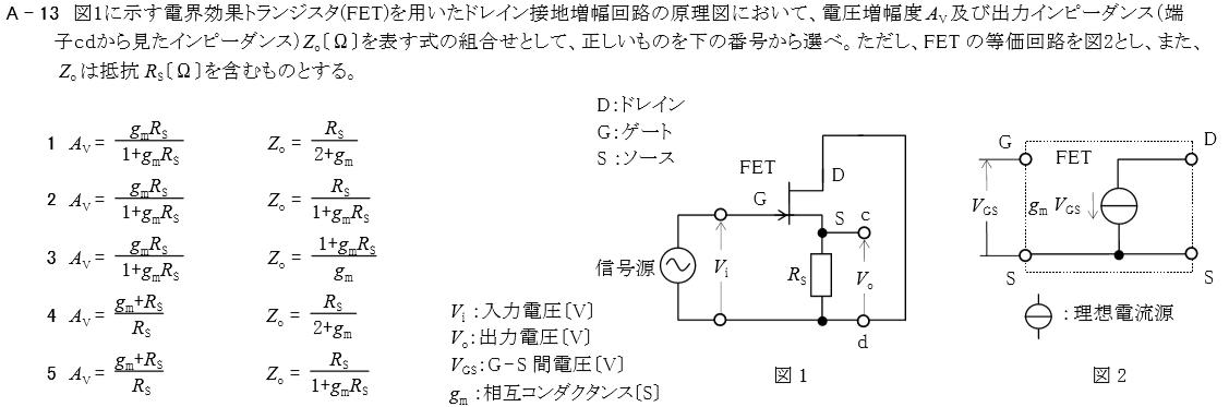 f:id:musen_shikaku:20191207191444p:plain