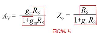 f:id:musen_shikaku:20191207192607p:plain