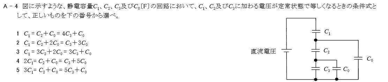 f:id:musen_shikaku:20191214191124p:plain