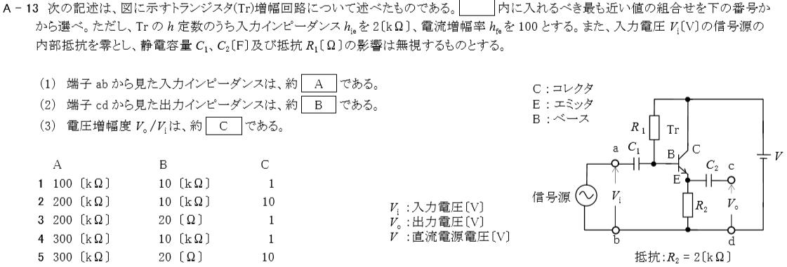 f:id:musen_shikaku:20191222113027p:plain