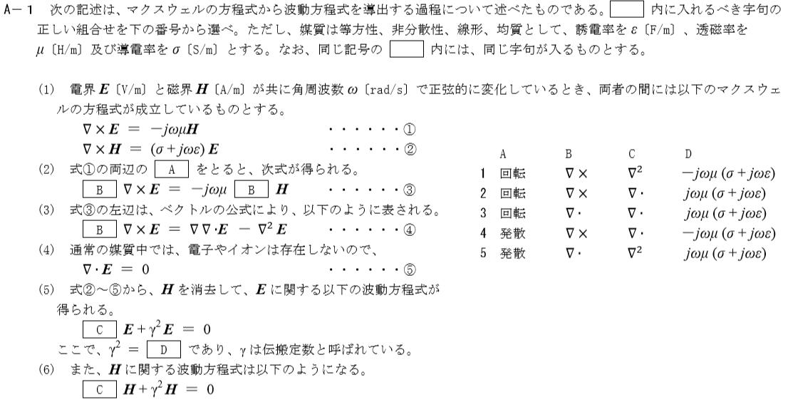 f:id:musen_shikaku:20191229130858p:plain