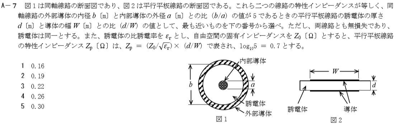 f:id:musen_shikaku:20191230125127p:plain