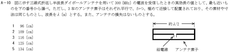 f:id:musen_shikaku:20191230193706p:plain