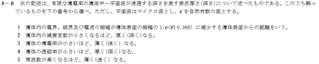 f:id:musen_shikaku:20191231155001p:plain