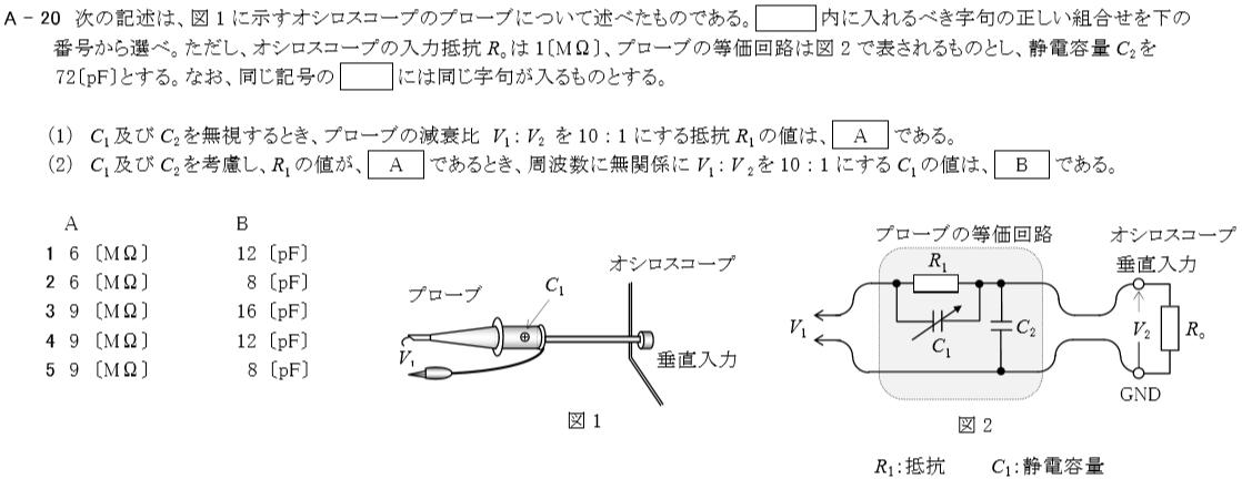 f:id:musen_shikaku:20200307220249p:plain