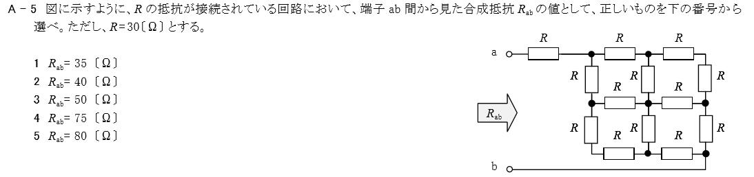 f:id:musen_shikaku:20200314163403p:plain