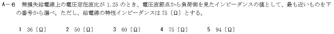 f:id:musen_shikaku:20200405195042p:plain