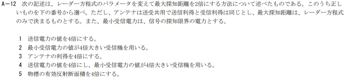 f:id:musen_shikaku:20210223190041p:plain