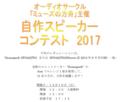 20170909142954