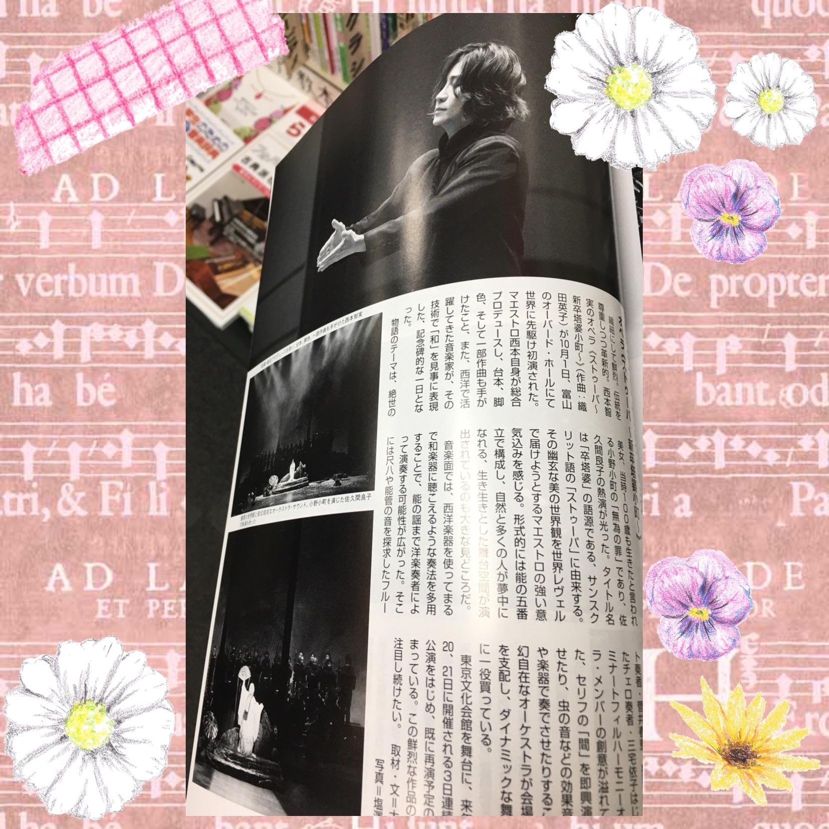 f:id:musetta-610:20180105215207j:image