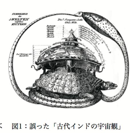f:id:mushikurotowa:20170411191114p:image
