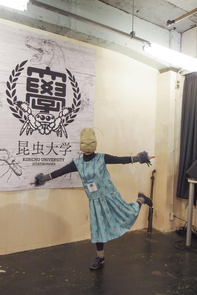 f:id:mushikurotowa:20170728014114j:plain