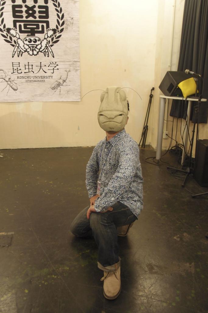 f:id:mushikurotowa:20170728014229j:plain