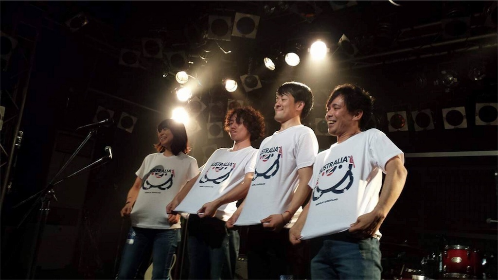 f:id:mushimar:20170417224902j:image