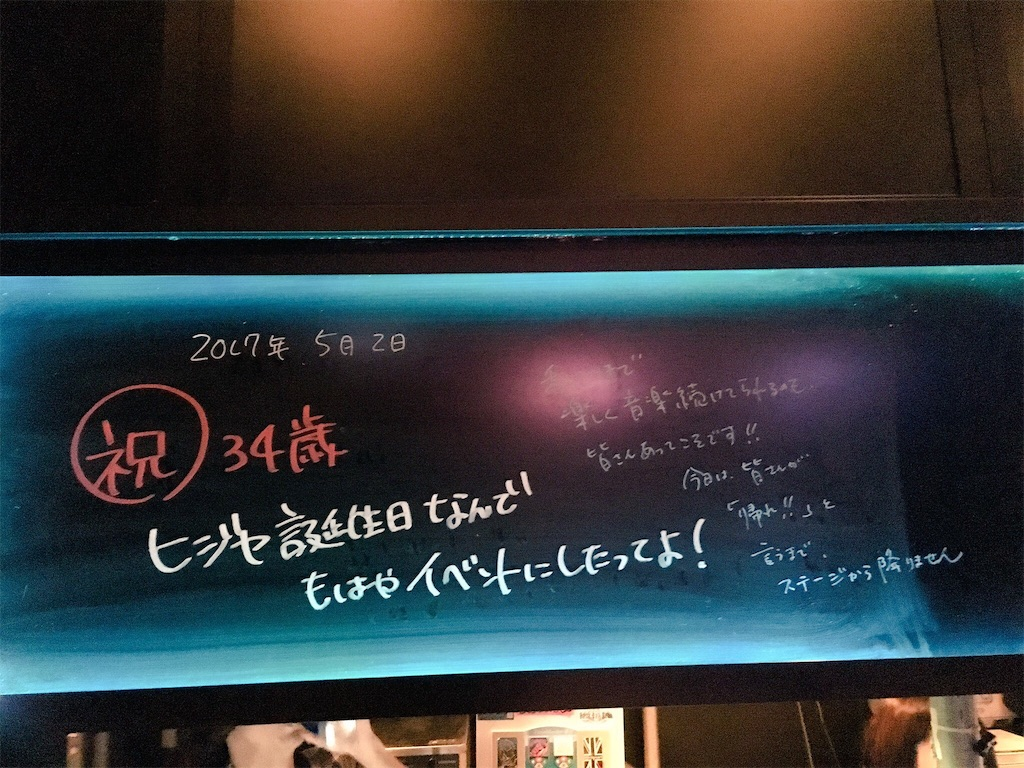 f:id:mushimar:20170505145846j:image
