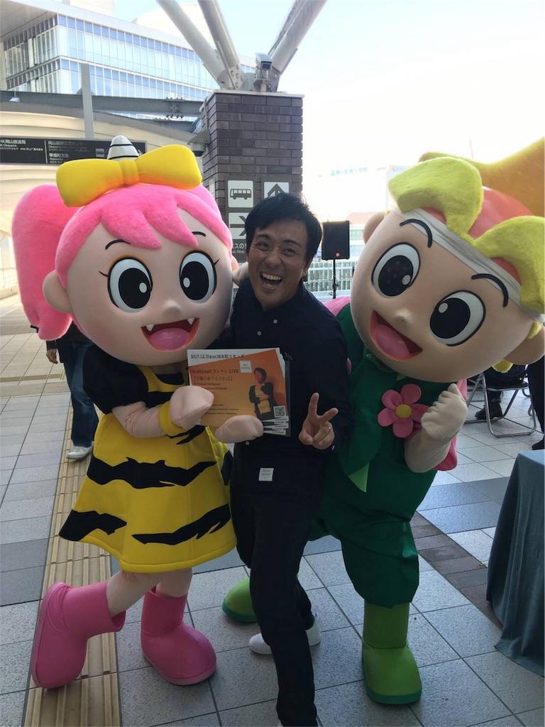f:id:mushimar:20171106221454j:image
