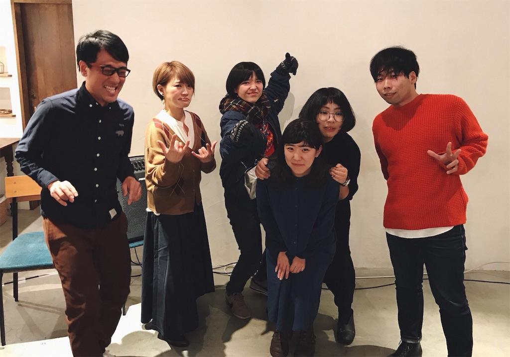 f:id:mushimar:20180129220021j:image