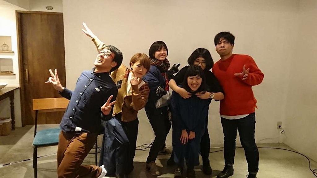 f:id:mushimar:20180129220051j:image