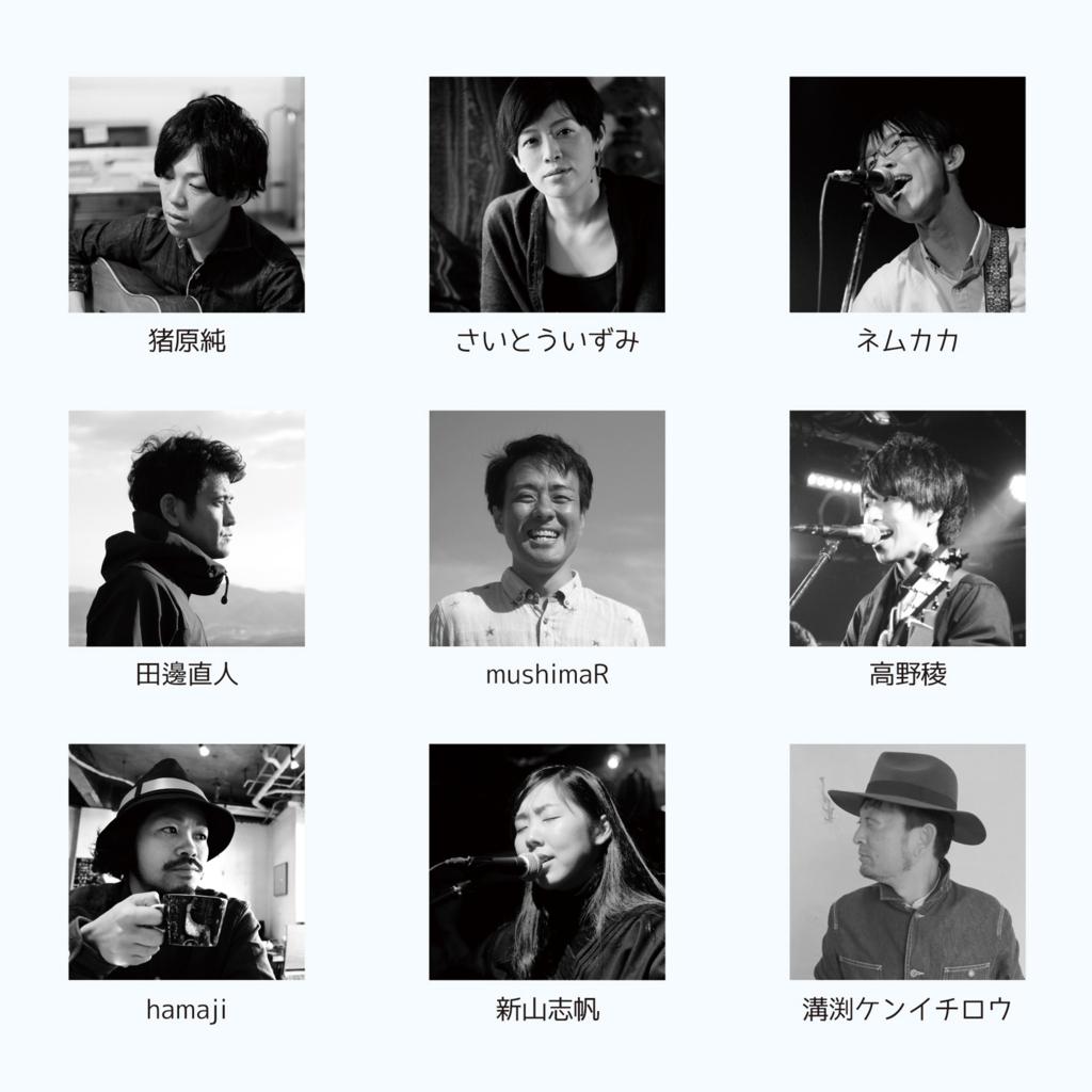 f:id:mushimar:20180317222656j:plain