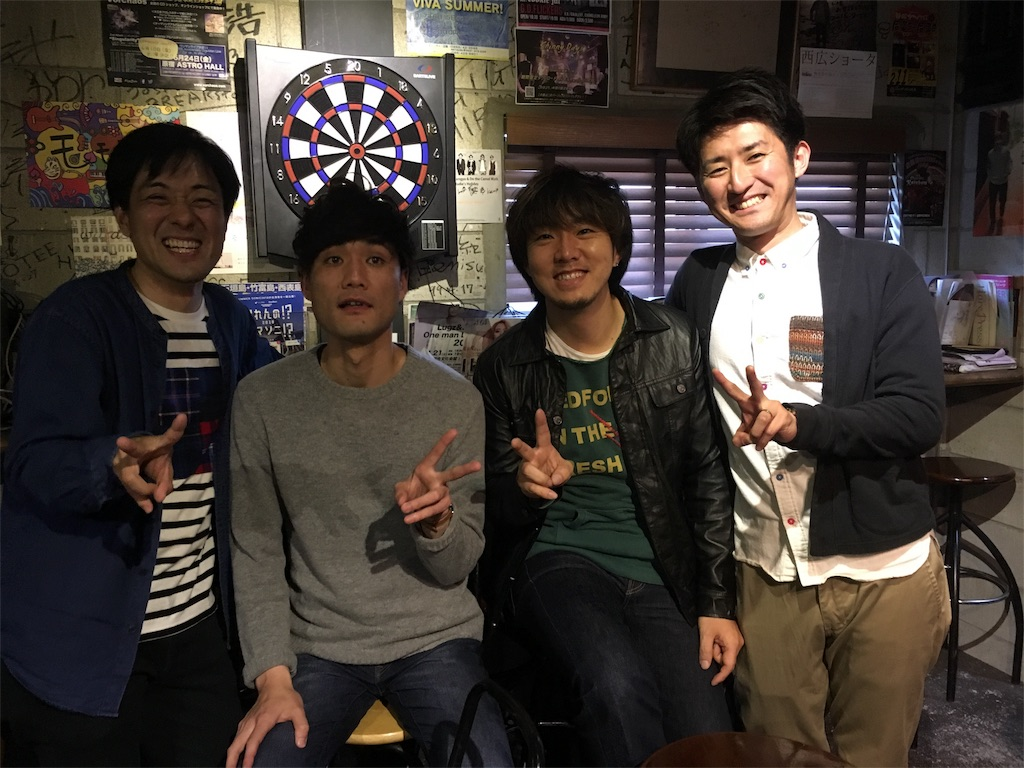 f:id:mushimar:20180327235421j:image