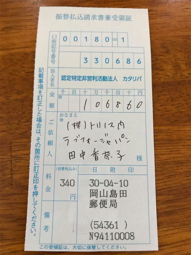 f:id:mushimar:20180413212306j:image