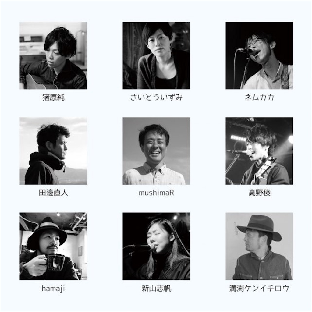 f:id:mushimar:20180416192049j:image
