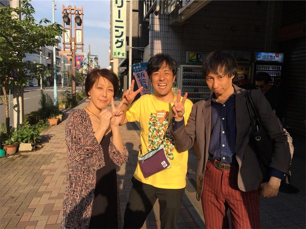 f:id:mushimar:20180626205002j:image