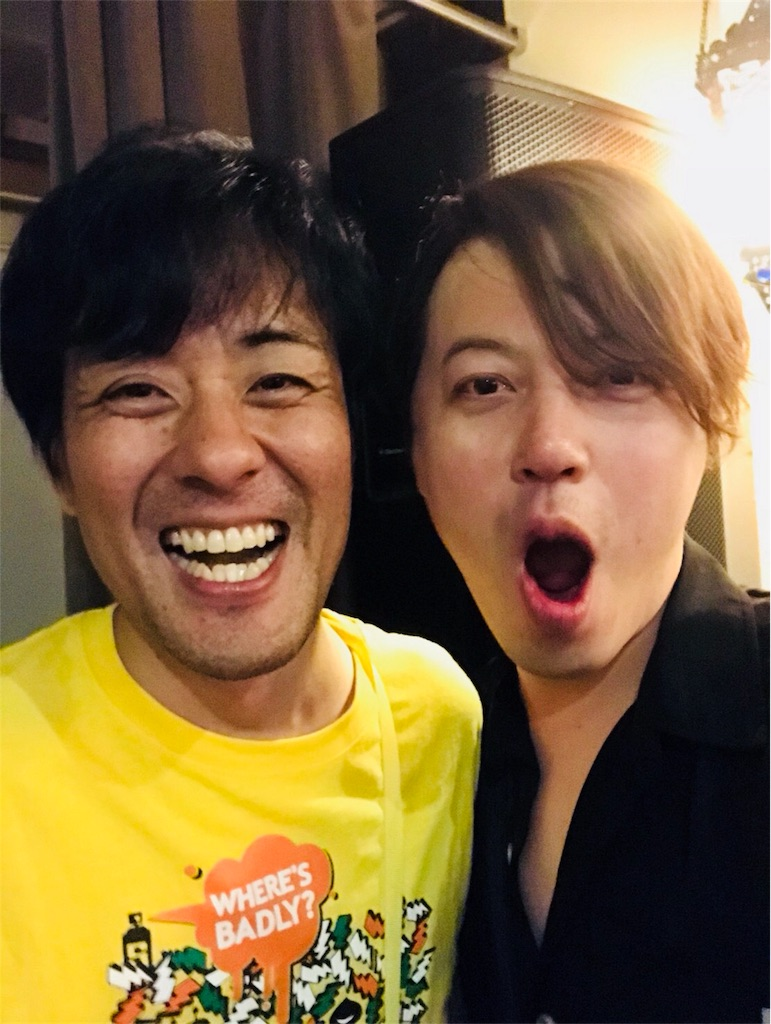 f:id:mushimar:20180626205121j:image