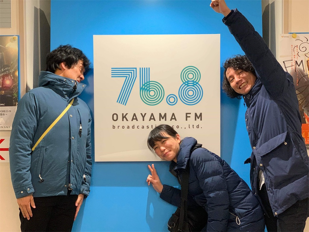 f:id:mushimar:20190124225747j:image