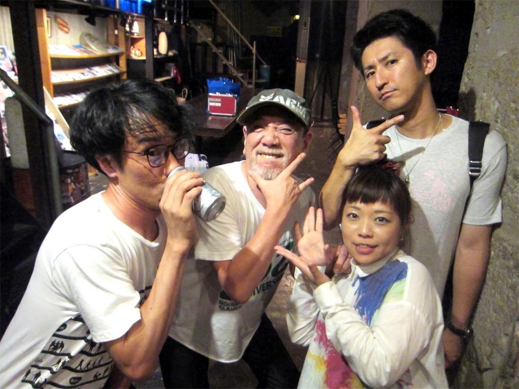 f:id:mushimar:20190630234711j:image