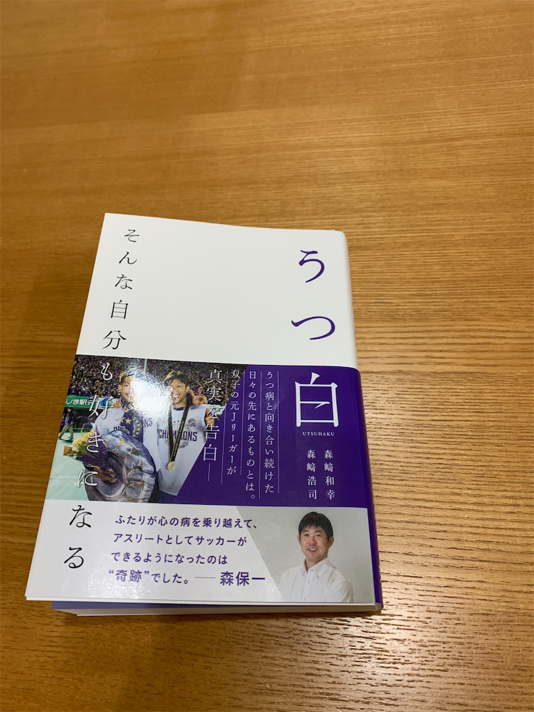 f:id:mushimar:20200215195953j:image