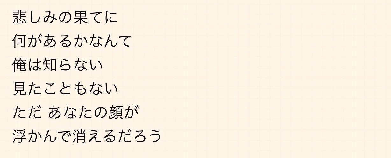 f:id:mushimushi06:20170203224806j:image