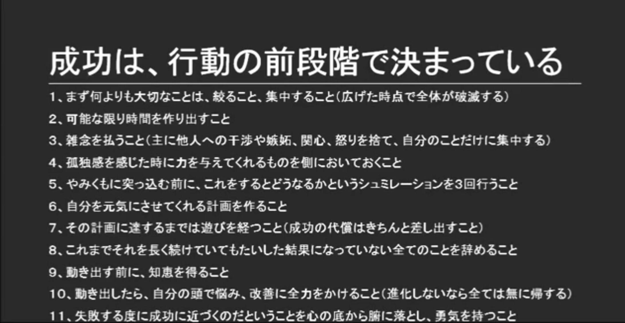 f:id:mushimushi06:20170204153953j:image