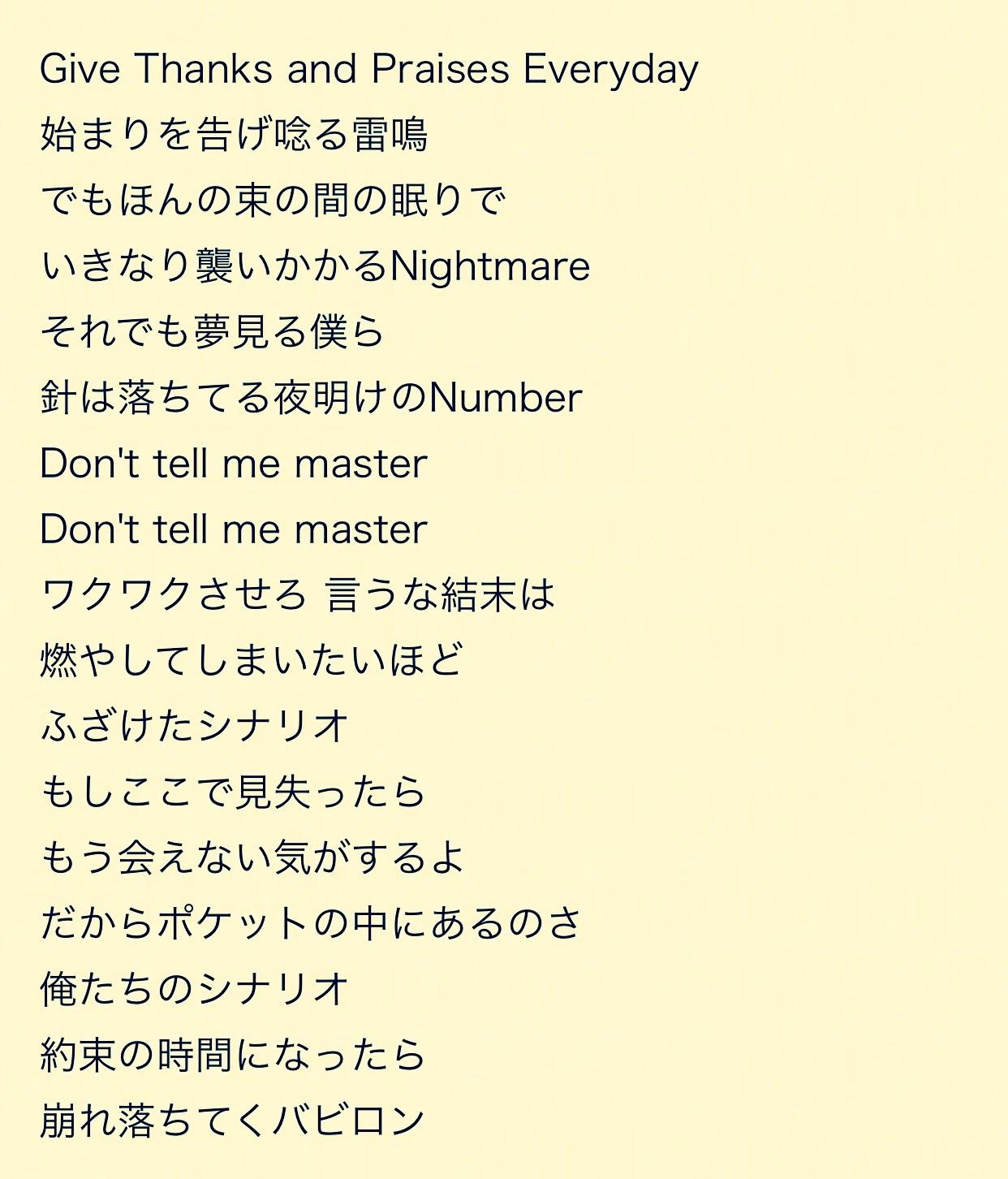 f:id:mushimushi06:20170205113730j:image