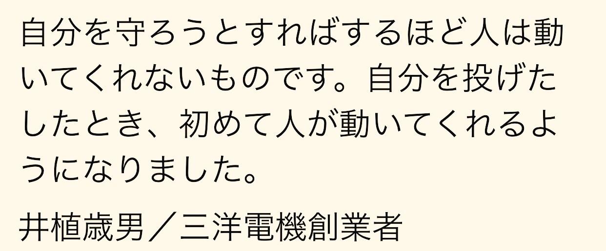 f:id:mushimushi06:20170212222101j:image