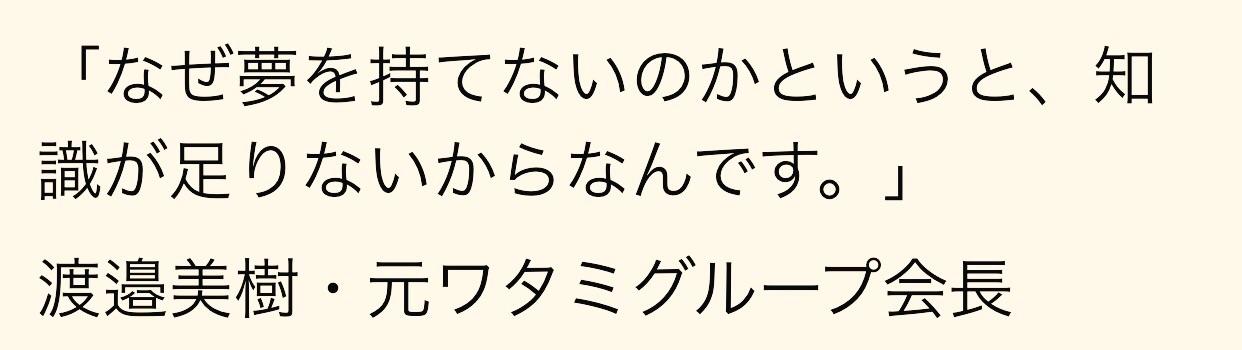 f:id:mushimushi06:20170212222110j:image