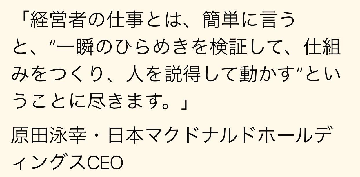 f:id:mushimushi06:20170212222136j:image