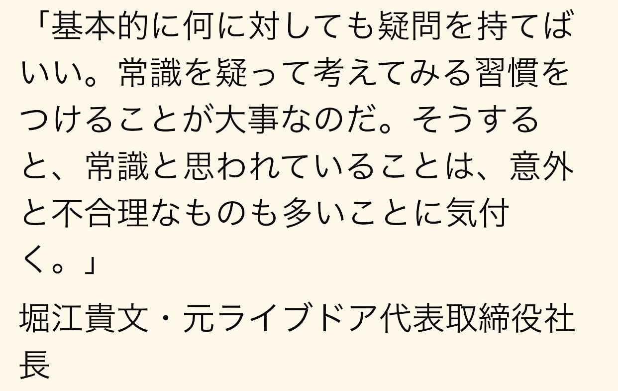 f:id:mushimushi06:20170212222221j:image