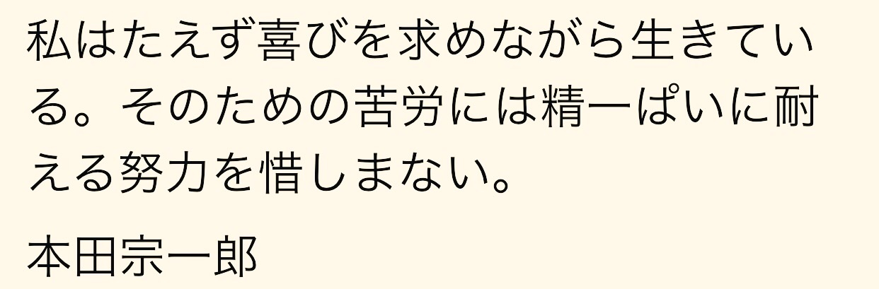 f:id:mushimushi06:20170212222234j:image