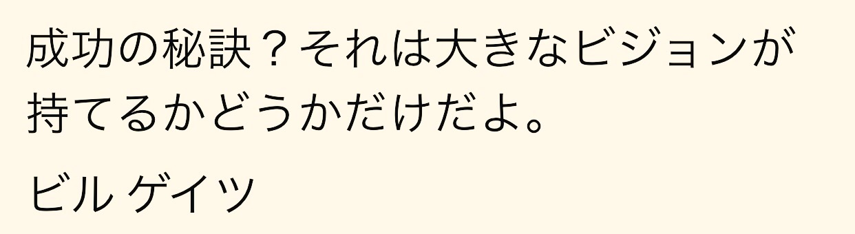 f:id:mushimushi06:20170212222250j:image