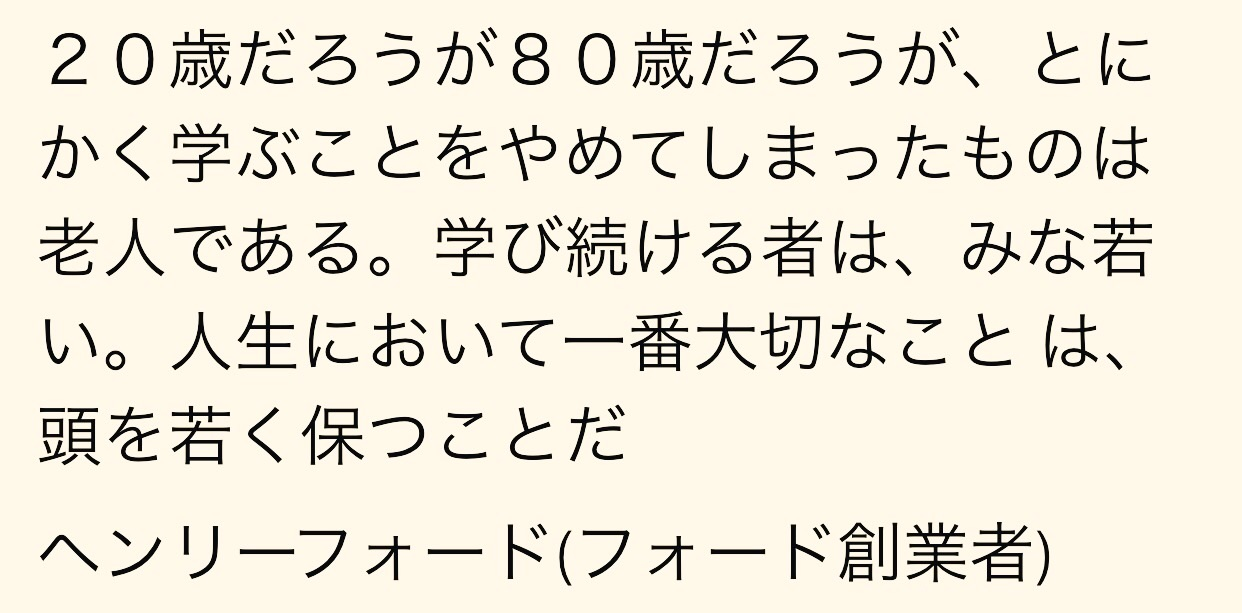 f:id:mushimushi06:20170212222304j:image