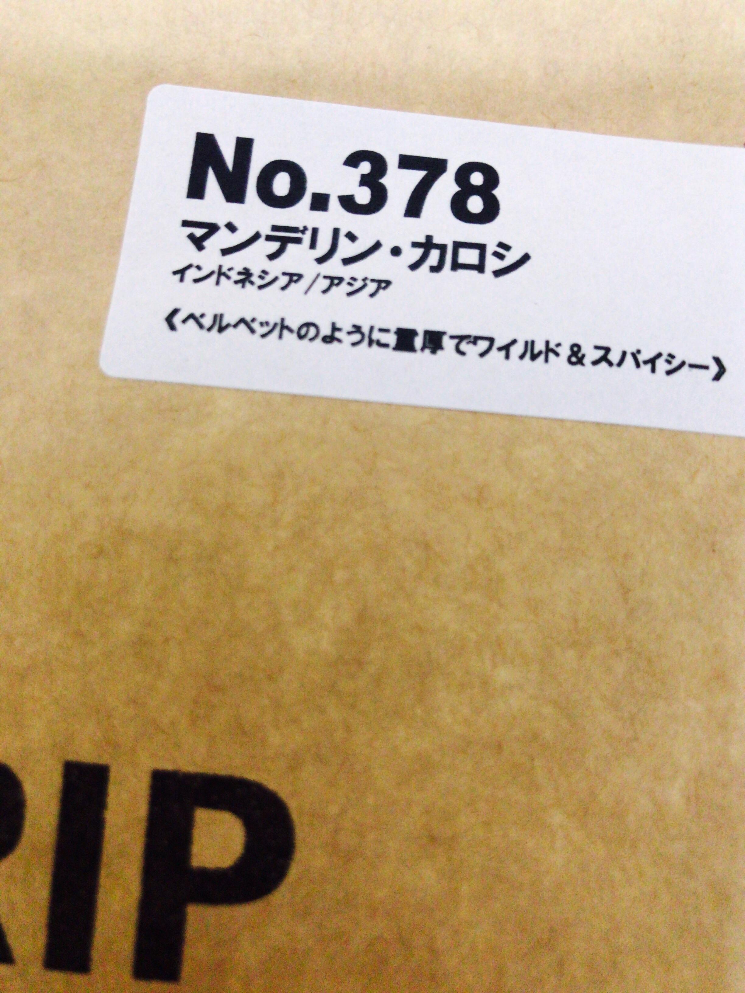 f:id:mushimushi06:20170217085107j:image