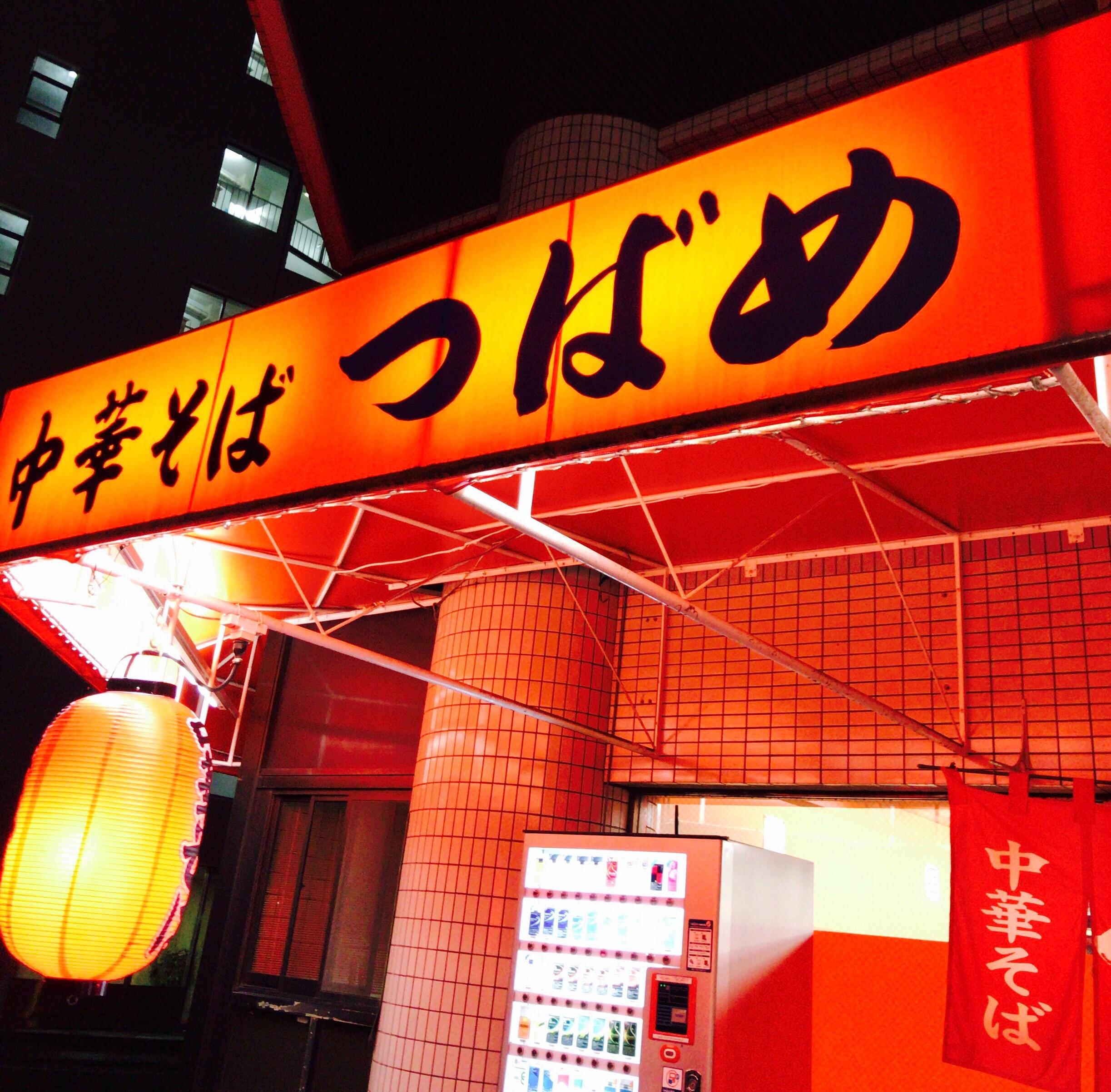 f:id:mushimushi06:20170218213920j:image