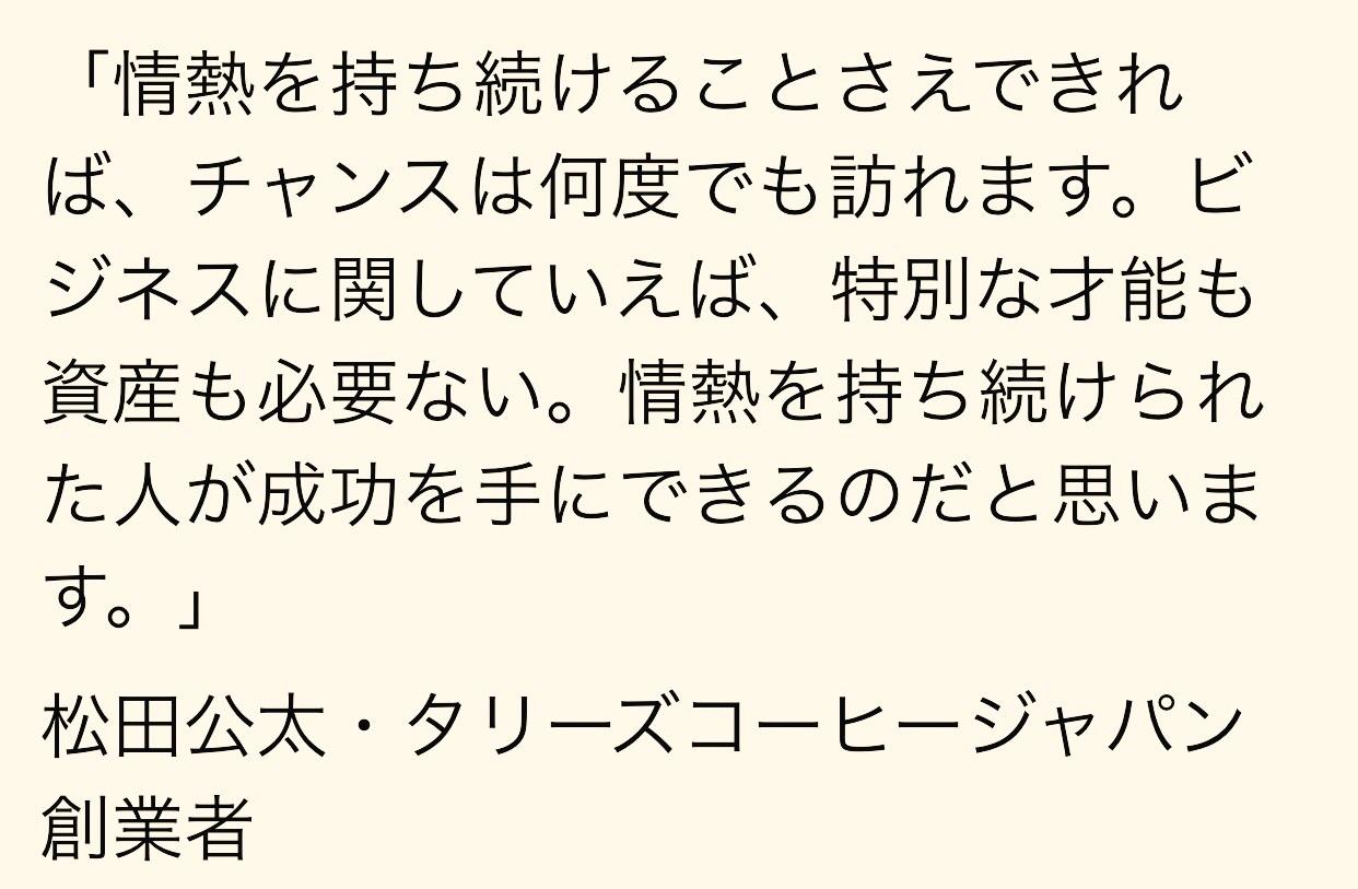 f:id:mushimushi06:20170219165026j:image