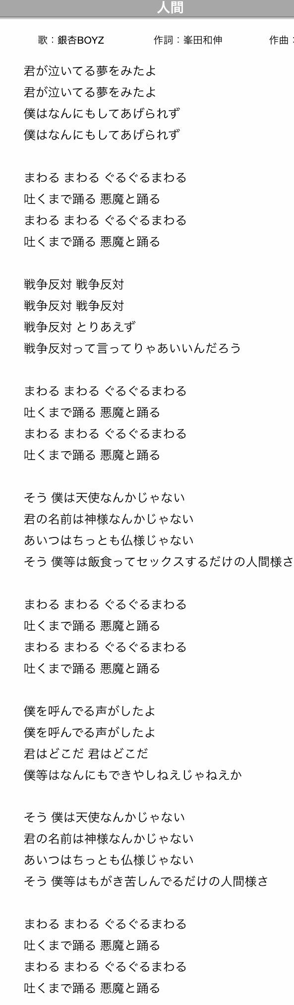 f:id:mushimushi06:20170308001110j:image