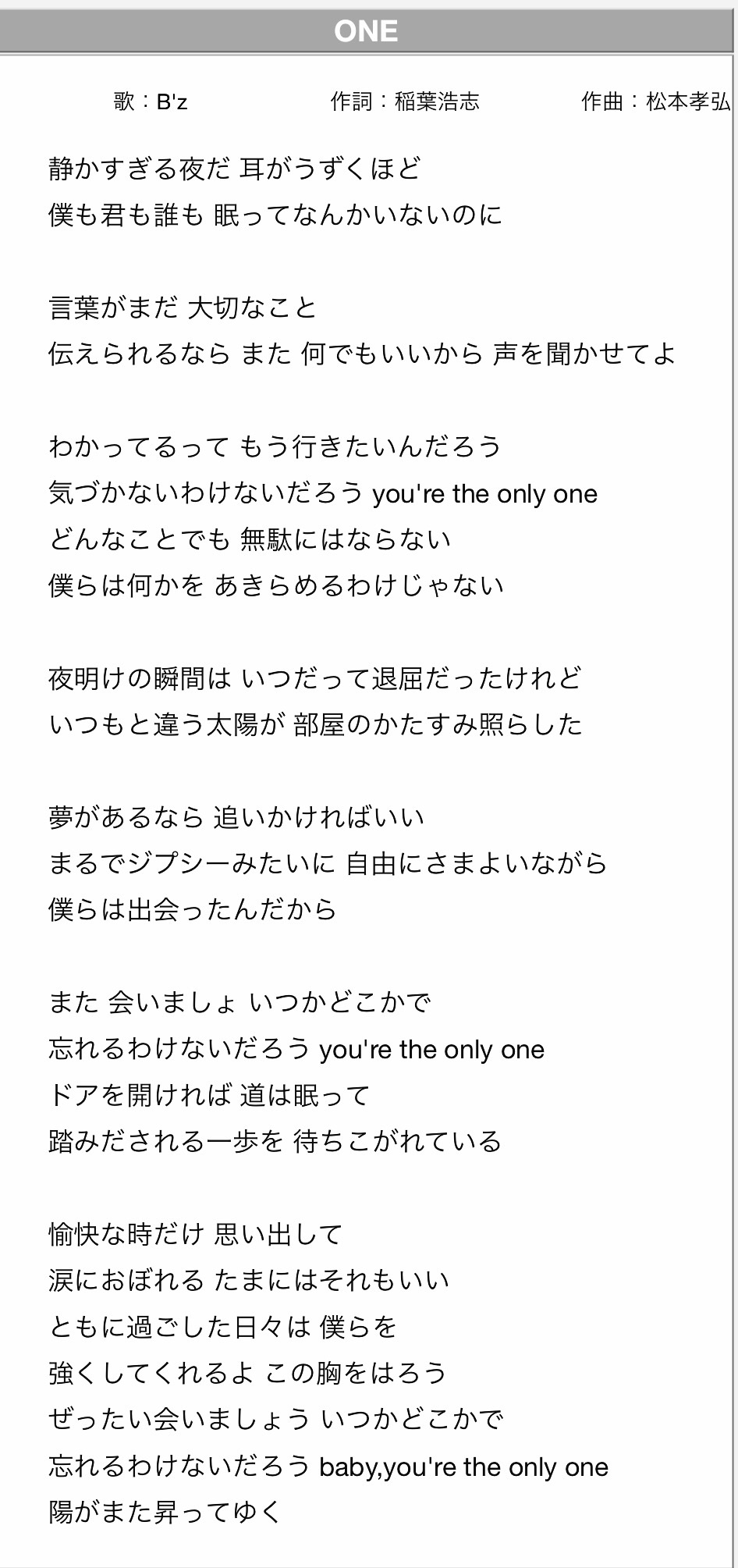 f:id:mushimushi06:20170309162243j:image